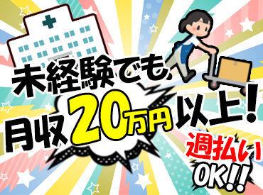 テイケイワークス東京株式会社の画像・写真