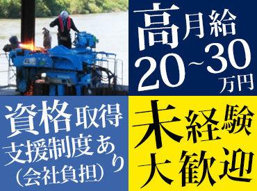 株式会社大崎産業 盛岡営業所の画像・写真