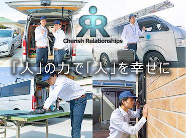 株式会社RS <勤務地:福岡県久留米市エリア>の画像・写真