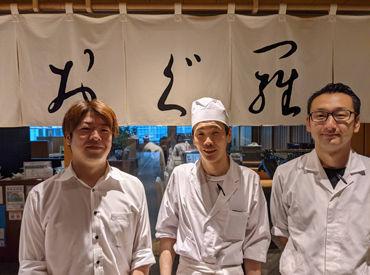 銀座おぐ羅 丸の内 TOKIA店の画像・写真