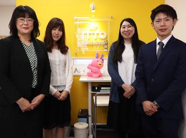 ITTO個別指導学院 大分坂ノ市中央校 ※2020年11月1日OPENの画像・写真