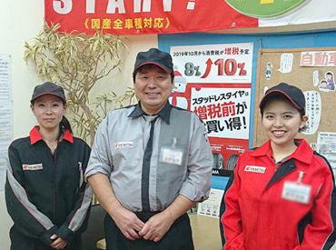 出光リテール販売株式会社 関東カンパニーの画像・写真