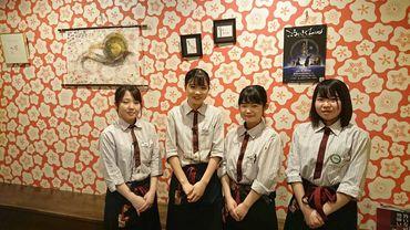 日本水産観光株式会社の画像・写真