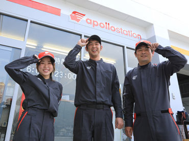 apollostation(アポロステーション)出島給油所の画像・写真