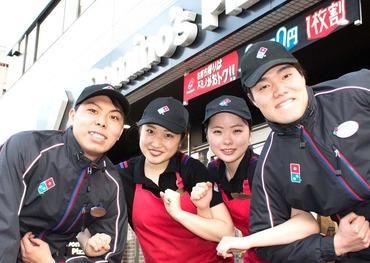 ドミノ・ピザ 碧南笹山町店の画像・写真