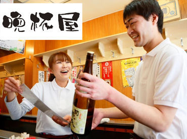 立呑み晩杯屋 中目黒目黒川RS店の画像・写真
