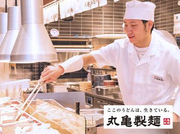 丸亀製麺 ミーツ国分寺店[111331] の画像・写真
