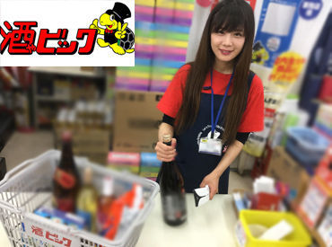 藤桂京伊株式会社の画像・写真