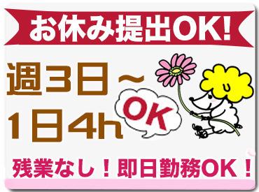 株式会社エスプールヒューマンソリューションズ TS横浜支店 (勤務地:横浜)の画像・写真