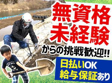 株式会社和崎興業の画像・写真