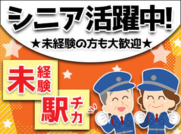 秋山商事株式会社の画像・写真