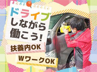 Jネットレンタカー滋賀 栗東インター店の画像・写真