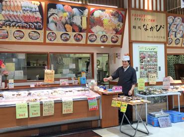 鮨処 なかび 広島段原ショッピングセンター店の画像・写真