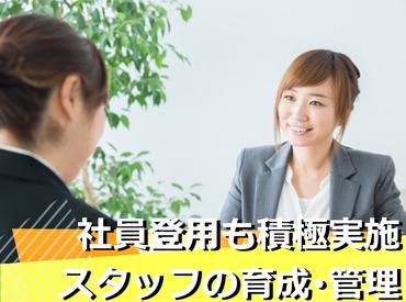 株式会社エス・マーケティング・デザイン・ジャパンの画像・写真
