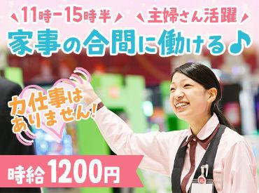 Heartful LIONS (ハートフルライオンズ) 中野店の画像・写真