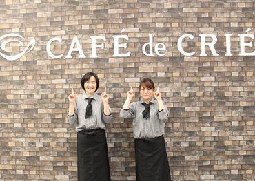 カフェ・ド・クリエ 大分あけのアクロスタウン店の画像・写真