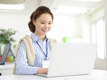 株式会社清文社の画像・写真