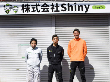 株式会社Shinyの画像・写真