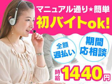 株式会社トライ・アットリソース CCL1-新宿の画像・写真