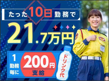 テイケイ株式会社 大阪支社の画像・写真