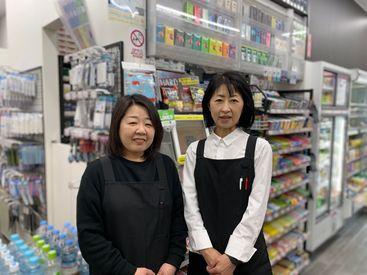 toks ※二子玉川エリア (株式会社東急ステーションリテールサービス)の画像・写真