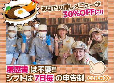 びっくりドンキー 堺美原店の画像・写真