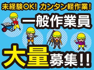 株式会社新日本工業の画像・写真