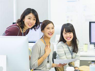 株式会社エィチ・ケイの画像・写真