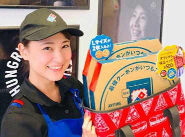 ドミノ・ピザ 枡形店の画像・写真