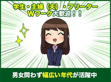 株式会社ログロール 太宰府支店 ※筑紫野エリアの画像・写真