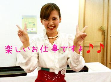 株式会社YNプランニング・テンダリィの画像・写真