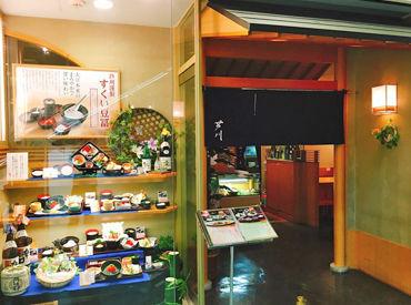 株式会社京阪レストランの画像・写真