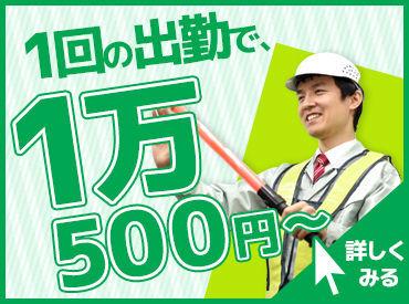 株式会社エムディーコーポレート 北陸支店 ※勤務地:坂井市の画像・写真