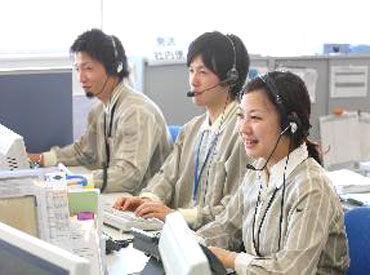 ヤマト運輸(株) 鹿児島主管支店/鹿児島コールセンターの画像・写真