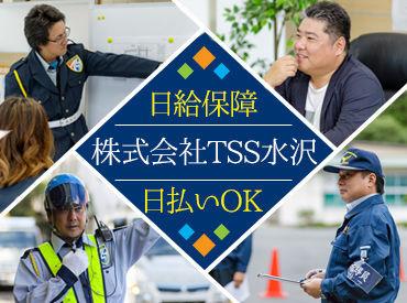 株式会社TSS水沢の画像・写真