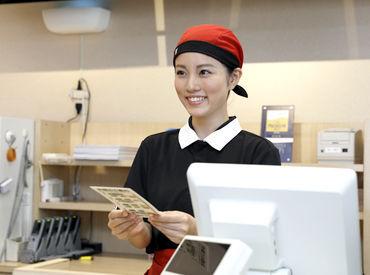 株式会社あきんどスシローの画像・写真