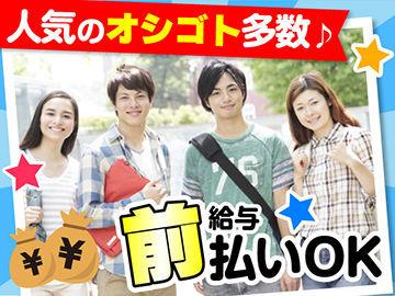 株式会社DELTA中四国の画像・写真