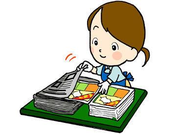 毎日新聞 桜井販売所(毎日新聞グループ)の画像・写真