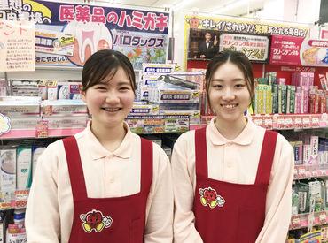 ドラッグストアモリ 大村松並店の画像・写真