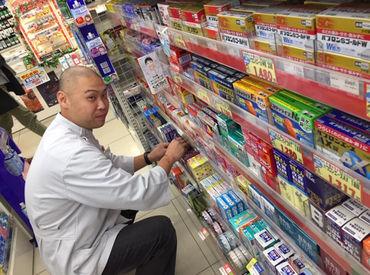 薬のヒグチ モアーズワン店の画像・写真