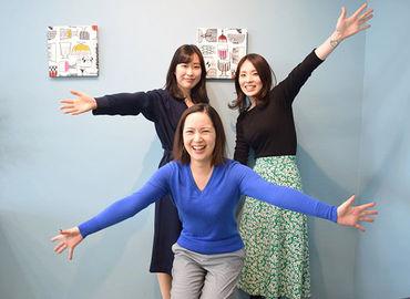 株式会社スタッフサービス(※管理No.0001)/敦賀市・福井【敦賀】の画像・写真