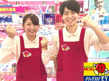 ドラッグストアモリ 日田友田店の画像・写真