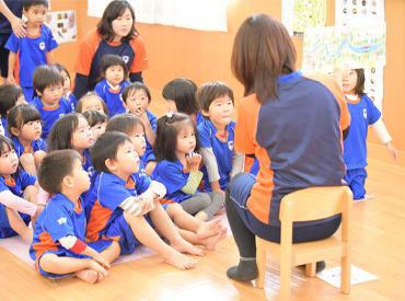 学校法人三幸学園の画像・写真