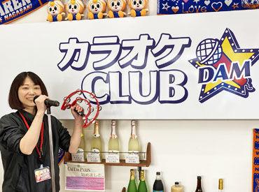カラオケCLUB DAM 長崎諫早店の画像・写真