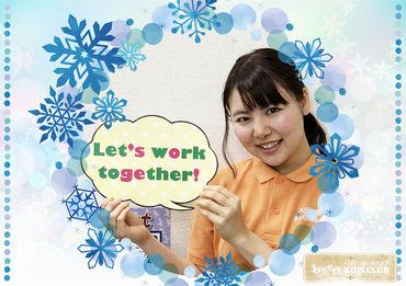 ペッピーキッズクラブ 松阪北教室の画像・写真