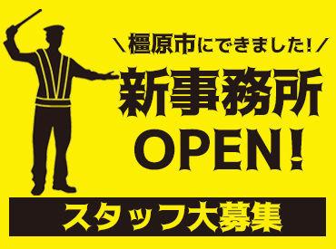 有限会社ケーウィンズ (勤務地:桜井市エリア)の画像・写真
