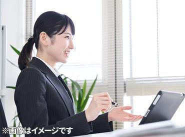個別指導Axis 五井駅前校の画像・写真