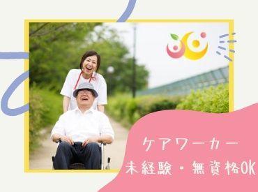 社会福祉法人安心会 ※勤務地:浦和ふれあいの里の画像・写真