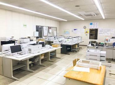 株式会社三越伊勢丹ビジネス・サポートの画像・写真
