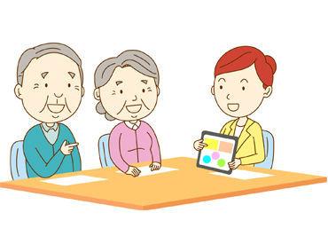 出光クレジット株式会社 ※勤務地:名古屋市港区の画像・写真